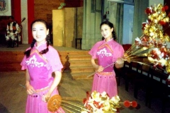 1994_Datong2