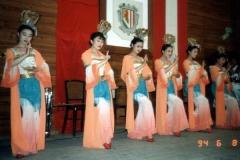 1994_Datong5